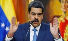 الاتحاد الأوروبي يفرض عقوبات على 19 مسؤولا فنزويليًّا