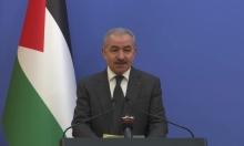 """اشتية يطالب بالإفراج عن """"معتقلين سياسيين"""" في غزة وحماس تنفي وجودهم"""