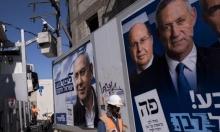 """""""لجنة التواصل"""": الأطراف الإسرائيلية تحاول الزج بالجانب الفلسطيني بحملاتها الانتخابية"""