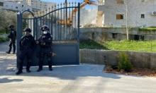 الاحتلال يهدم 4 شقق سكنية ويشرد 17 نفرا بالعيسوية