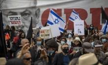 تأجيل مرحلة الإثباتات من محاكمة نتنياهو إلى ما بعد الانتخابات