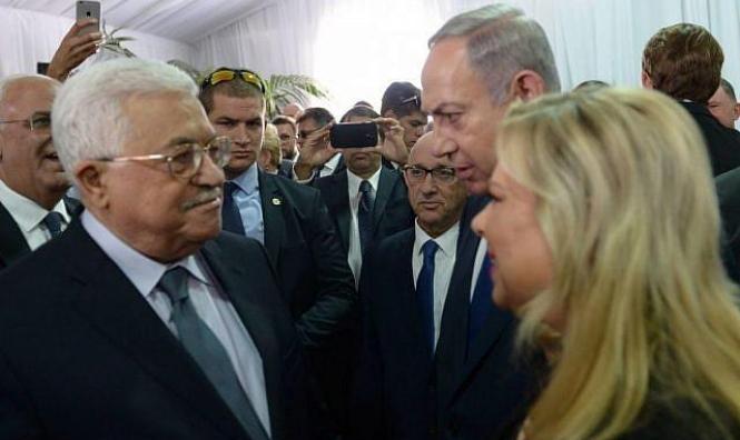 هل حاولت السلطة الفلسطينية دعم نتنياهو بانتخابات الكنيست القريبة؟