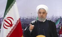 الاتفاق النووي: إيران توقف العمل بالبروتوكول الإضافي