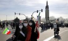 """الاتفاق النووي: نتنياهو يتعزز بـ""""متشددين"""" والتعويل على """"تعنت"""" إيراني"""