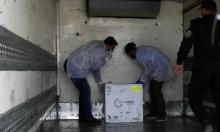 بلينكن طلب من أشكنازي المساعدة بنقل لقاحات كورونا للفلسطينيين