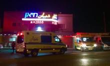 طمرة: مقتل شاب في جريمة إطلاق نار بيركا