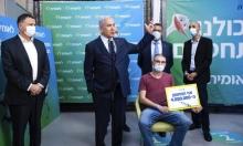 إسرائيل ودبلوماسية لقاح كورونا: توزيع كميات محدودة مقابل الدعم السياسي