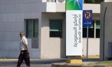 السعودية: فائض التجارة هبط 59.9% في 2020
