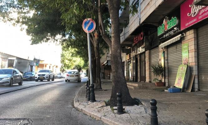 استثناء البلدات العربية من حظر التجوال الليلي خلال المساخر اليهودي