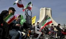 الملف النووي يخيّم على الانتخابات الرئاسية الإيرانية