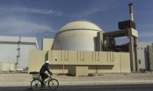 """الاتفاق النووي.. واشنطن تحذر طهران: """"لصبرنا حدود"""""""