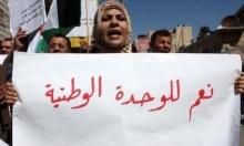 غزة: حماس تفرج عن 45 سجينا من فتح