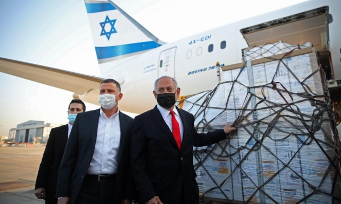 غانتس يطالب نتنياهو بمداولات قبل نقل لقاحات لدول أجنبية