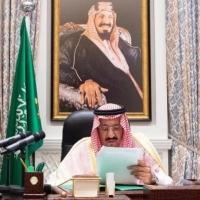 """بايدن يحادث الملك سلمان: """"أهمية لحقوق الإنسان وحكم القانون"""""""