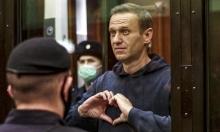 روسيا: نقل المعارض نافالني إلى معسكر للعمل القسريّ