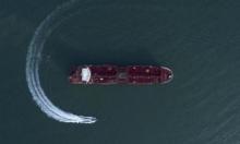 """""""انفجار غامض"""" في سفينة إسرائيليّة في بحر عُمان دون إصابات"""