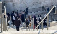 اقتحام مقامات إسلامية بسلفيت والاحتلال يعرقل وصول مصلين إلى الأقصى