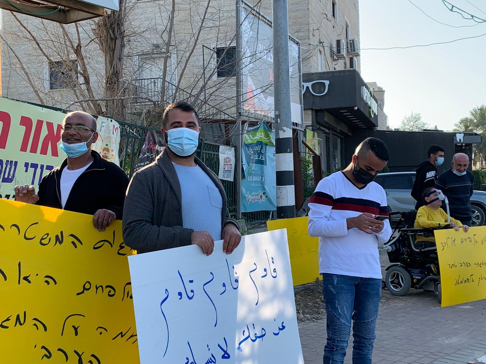 قلنسوة: وقفة احتجاجية ضد الجريمة وتواطؤ الشرطة