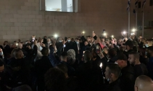 حيفا: تظاهرة أمام مقرّ محاكمة معتقلي أم الفحم