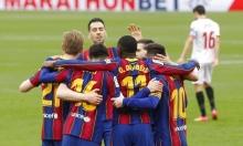 برشلونة يتخطى إشبيلية بهدفين نظيفين