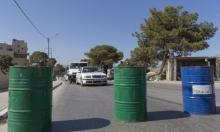 توصيات بإغلاق شامل: إجراءات جديدة للحد من كورونا بالضفة الغربية