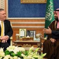 """بومبيو: """"كثيرون"""" في السعودية يرغبون بالتطبيع مع إسرائيل"""