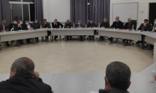 بلدية أم الفحم تجمد عمل الشرطة الجماهيرية