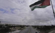 الأردن: إقالة وزيرين بعد مخالفتهما قواعد كورونا