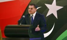 ليبيا: اتهامات بالحصول على رشى لانتخاب رئيس الوزراء الجديد