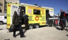 محطات فحوص وتطعيم ضد كورونا في بلدات عربية الأحد