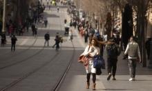 الصحة الإسرائيلية: ارتفاع حالات كورونا الخطيرة ومُعامل تناقل العدوى