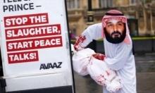 واشنطن: هناك طرق فعّالة لمحاسبة السعوديّة أكثر من معاقبة بن سلمان
