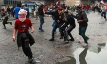 العراق: مقتل مدنيين ومحتجو ذي قار يمهلون الحكومة ساعات لتحقيق مطالبهم