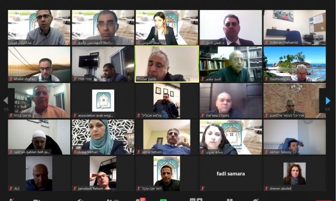 رابطة المهندسين العرب تناقش التخطيط بالمجتمع العربي في ظل قانون كامينتس