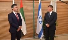 السفير الإماراتي يقدم أوراق اعتماده للرئيس الإسرائيلي