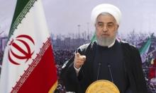 روحاني: واشنطن ستضطر لرفع العقوبات.. ودعوة لحماية عمليات التفتيش