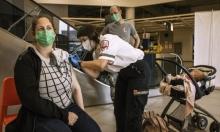 محطات لإجراء فحوص الكشف عن الإصابة بكورونا الإثنين