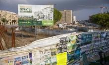 """برلمانيون أوروبيون يطالبون بالضغط على إسرائيل لوقف """"الضم الفعلي"""""""