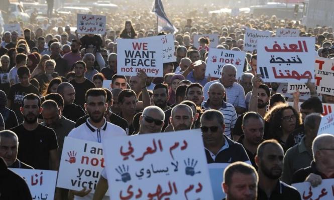 المشتركة ترفض الخطة الحكومية لمكافحة العنف والجريمة