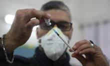 كورونا في المجتمع العربي: 1387 إصابة جديدة منذ مطلع الأسبوع