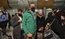 واشنطن تفرض عقوبات على مسؤولين روس على خلفية تسميم نافالني
