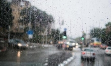 حالة الطقس: أجواء باردة وماطرة حتى الخميس