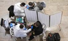 محطات فحوص وتطعيم ضد كورونا الثلاثاء