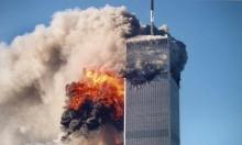 سبايك لي بصدد إطلاق مسلسل عن هجمات 11 سبتمبر