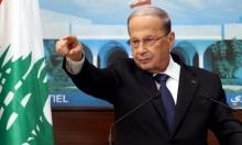 لبنان: عون يوعز بتحقيق بشأن انهيار الليرة