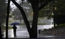 حالة الطقس: منخفض جوي مصحوب بكتلة هوائية باردة