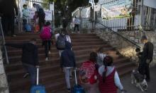 بظل كورونا: خطة عودة الصفوف السابعة حتى العاشرة إلى المدارس