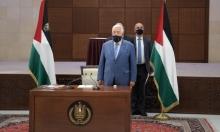 إسرائيل تهدد السلطة الفلسطينية: تعاونكم مع الجنائية الدولية سيضركم