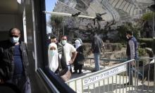 محطات فحوص كورونا في المجتمع العربي الأربعاء