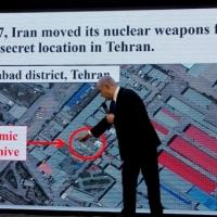 نائب رئيس الموساد السابق: نتنياهو فشل بمواجهة النووي الإيراني